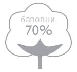 70% бавовни