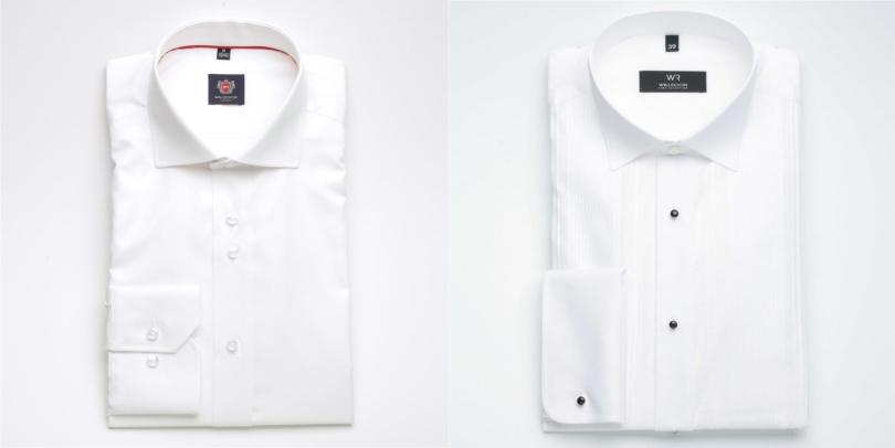 Bílá košile na ples